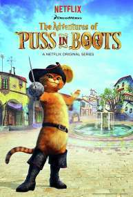 [AST][ The Adventures of Puss in Boots ] 7+ [arabicsource] [S1] [S2][1080p] [mkv] [H264] مدبلج مسلسل الكرتون  بسبس ببوت