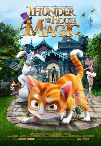Thunder and the House of Magic (2013) 1080p
